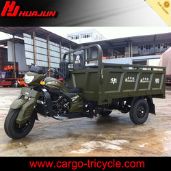 200cc three wheel motor tricycle with good quality/China cargo motor tricycle