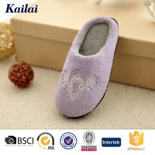 mauve embroidered pictures of baby shoes 2015