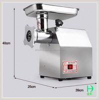 automatic sam baere sb-500 meat grinder for sale