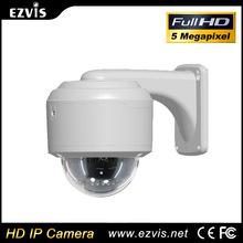 in alto vendere rete ip telecamera full hd 5mp facile da installare p2p telecamera ip