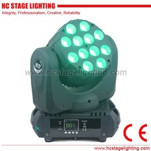 stage lighting supply moving 12x10w move head rgbw led