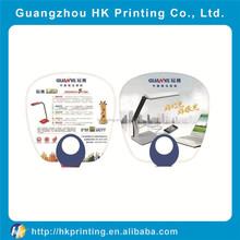 advertising pp plastic fan