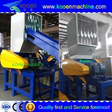 Large capacity used small plastic bottle crusher/crushing machine