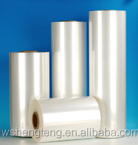 pof thermo shrink film- pof heat shrink wrap - 12.5mic, 15mic, 19mic, 25mic