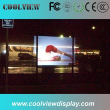 projection transparent film 92% adhesive