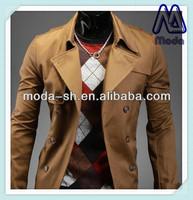decal water coat