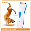mini hair clipper/pet grooming/personalized hair clipper