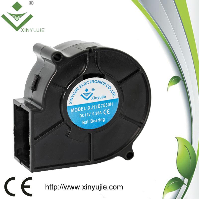 High Speed 12 Volt Cooling Fans : Volt aquaculture high speed dc blower fan rpm