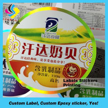 Full color printing removable adhesive round paper label sticker,waterproof adhesive circle sticker label