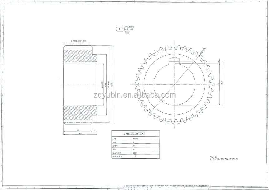 Planetary Gear Set >> Iso Ts Tuv Certificate Gear For Paper Shredder Gears Manufacturer As Your Drawing Request - Buy ...