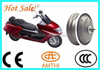 50cc To 110cc Starter Motor For Motorcycle,High Quality Starter Motor For Motorcycle,Brushless DC Motor,Amthi