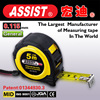Professional Manufacturer Supply rubber tape measure Second injection molding quality tools brand name tools