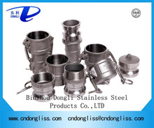 304 316 Stainless Steel quick camlock couplings pipe joint