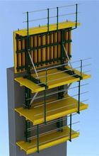 Profesional wing nut hormigón encofrado columna encofrado de placa de hormigón encofrado