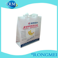 HDPE customized white soft loop handle plastic bag