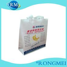 HDPE customized white soft loop handle plastic bag