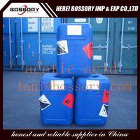 low price industry grade acetic acid/glacial acetic acid/GAA