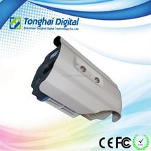 CCTV DVR IR Camera System Made in China