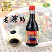 6% shanxi mature vinegar350ml, healthy vinegar