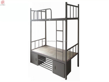 high quality cheap bunk bed with cabinet shoe rack price