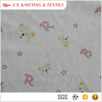 Fashionable felt fabric with animal print