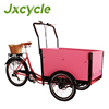 aluminum alloy frame electric cargo bikes for kids jx-t05