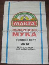 Feed,Rice,Corn Package Brand PP Woven Bags 50kg,sugar bag 100kg,Woven Polypropylene Bags wholesale from alibaba supplier