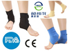 China Suppler Competitive Price Knitted Ankle Support&Ankle Guard&Ankle Protector FDA/CE Approvals