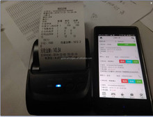 Mini Printer Wireless Portable Bluetooth Printer Thermal Receipt Printe