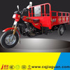 150cc Taxi Tricycle