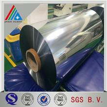 vacum packaging film pet film coated silicone