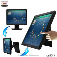 Industrial touch screen 17 inch lcd monitor VGA AV input