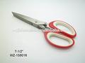 5- lâmina de tesoura
