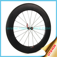 2015 YISHUNBIKE 88mm clincher carbon bike wheel front and rear 240s hub Sapim cx-ray spokes road bike wheelset 240S-880C