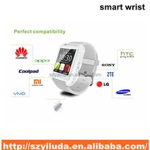Touch Screen Wrist Watch Phone
