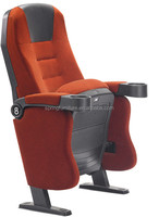 Classical and CPmfortable Cinema Seating Cup Holder MP-12