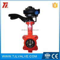 fire limit switch box butterfly valve for drinking water low price resilient seat