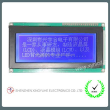square lcd display computers