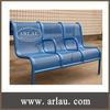 FS29 Arlau Unique High Back Multiple Seater Bench Outdoor Galvanized Garden Bench