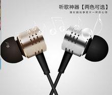 Xiaomi Gold Headphone Piston 2 Earphone