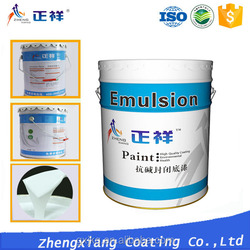 acrylic water based wall paint emulsion paint for new/old walls