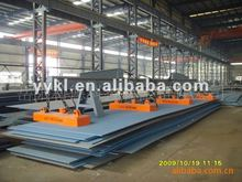 2015 steel plate carrying magnet, steel plate handling magnet, steel plate permanent lifting magnet