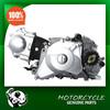 110cc Loncin Motorcycle Engine Comp
