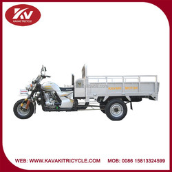 Wholesale hot sales white powerful engine new 250cc motorcycles with long front seat behind driver