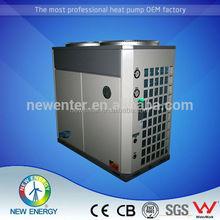 spa swimming pool low noice innovative dc inverter heat pump water heater noice<50 dBA