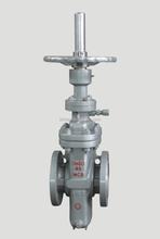 Water Flow Control Valve Wholesale Variable Flow Control Valve