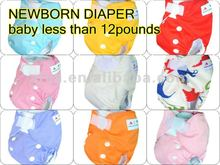 New born Baby cloth diapers nappies Re-usalbe washable diapers with one insert healther than disposable