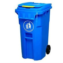 High Quality Waste Can 120L