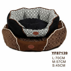 Reversible Use Cushion Embossed Pattern Dog Bed Individual