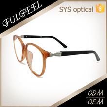 2015 New model vanish eyeglass frames ,tortoiseshell glasses transparent spectacle frame